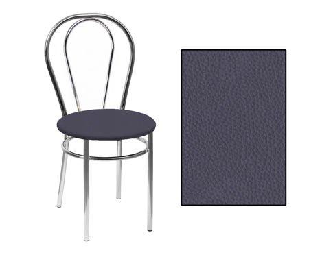 SKN Mars Dark Grey Chair, Chrome Legs