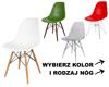 SK Design KR012 - 150 variants
