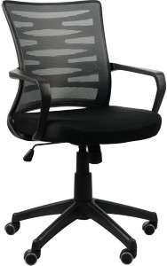 Krzesło Fotel obrotowy Rodos Szary